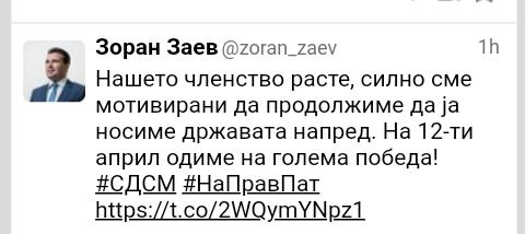 ZORAN ZAEV - Page 38 Img_2093