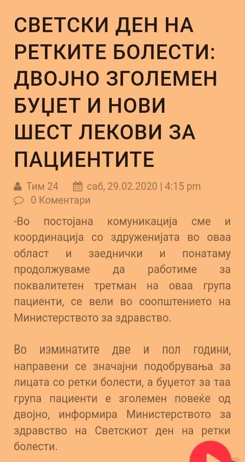 Браво за СДСМ, така се сака Македонија - Page 8 Img_2101