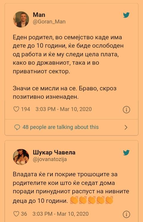 Браво за СДСМ, така се сака Македонија - Page 8 Img_2117
