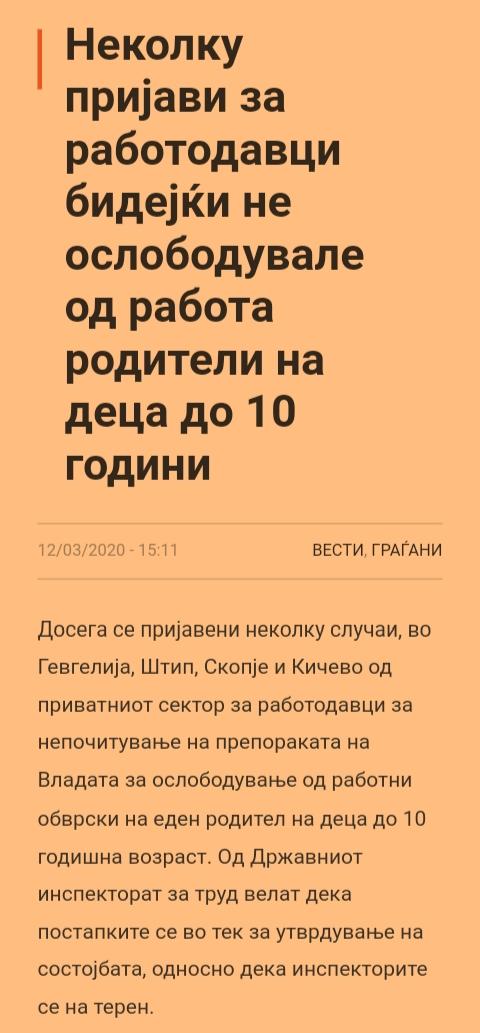 Браво за СДСМ, така се сака Македонија - Page 8 Img_2121