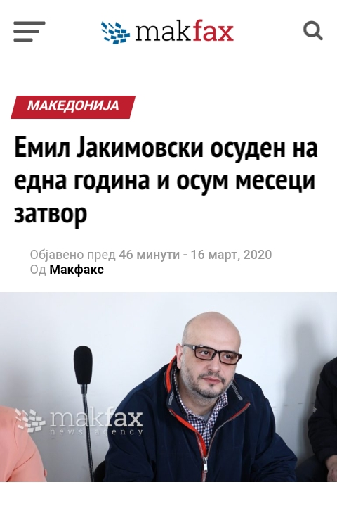 Разни вести од Македонија - Page 35 Img_2127