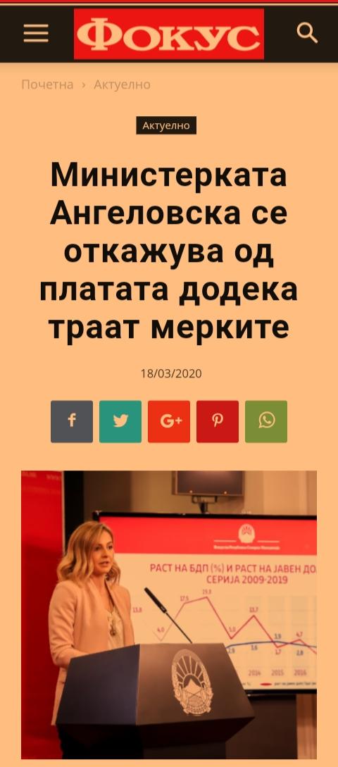 Браво за СДСМ, така се сака Македонија - Page 8 Img_2132