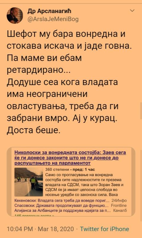 ПОЛИТИЧКИ ТВИТОВИ - Page 30 Img_2133
