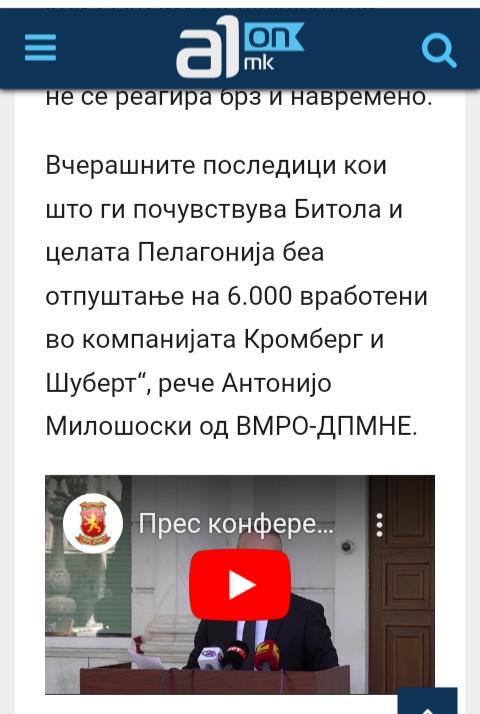 ЛУДАЦИТЕ од ВРО - ДПНЕ Img_2137
