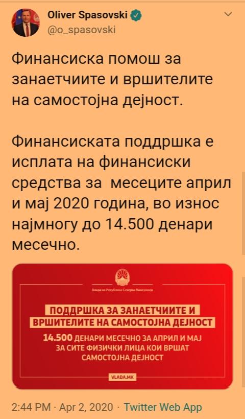Браво за СДСМ, така се сака Македонија - Page 9 Img_2161