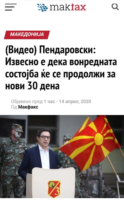 Разни вести од Македонија - Page 36 Img_2174