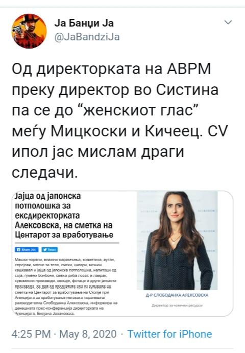 Афера Поткуп Img_2196
