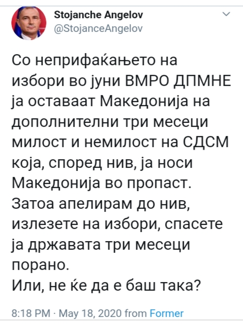 ПОЛИТИЧКИ ТВИТОВИ - Page 36 Img_2204