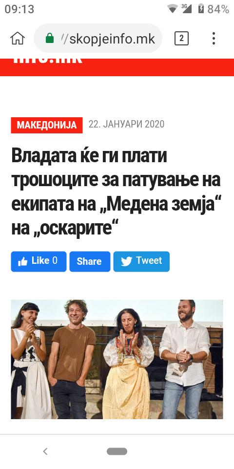 Браво за СДСМ, така се сака Македонија - Page 6 Screen11
