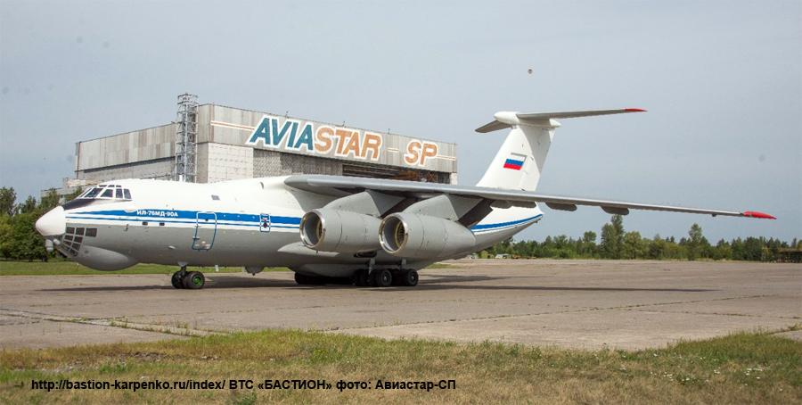 Il-76/476 Military Transports - Page 12 Il-76m10