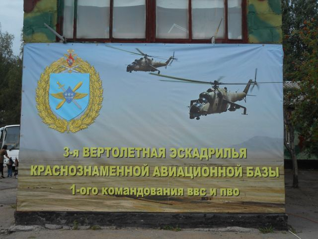 Russian Aerospace Forces (VKS) bases (Locations, units & equipment) - Page 6 Wluccw10