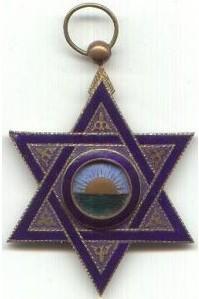 Médaille  Maroc_10