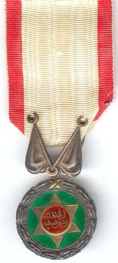 Médaille  Merite11
