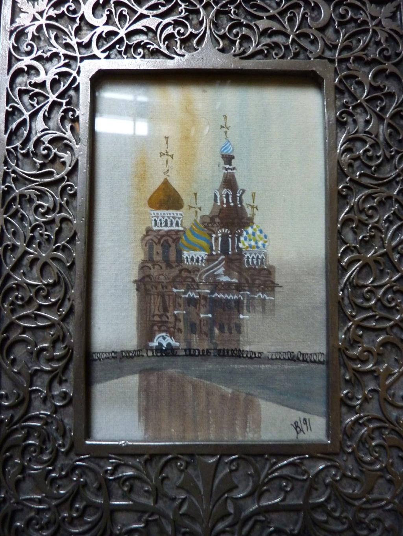 unidentified Russian? artists 00411