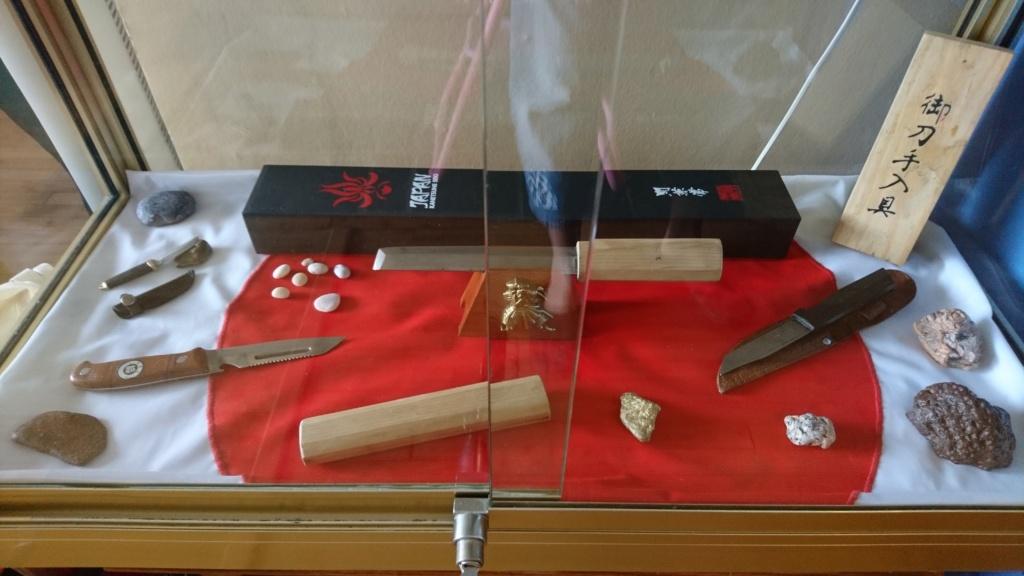 Ma petite vitrine de lames japonaises Dsc_0711