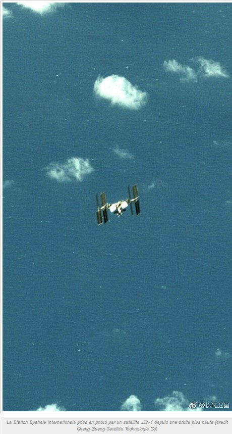 Photo de l'ISS prise depuis un satellite d'observation. Iss_pr10