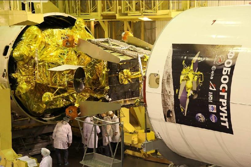 [Chine] Mission Tianwen-1 (orbiteur + atterrisseur + rover) Sonde_10