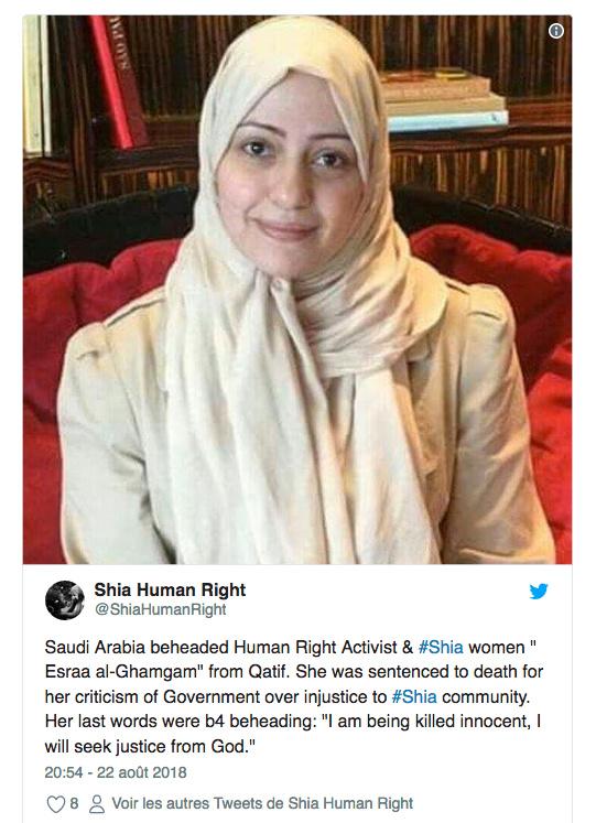 Cinq militants des droits de l'homme risquent la peine de mort 2_tiff12