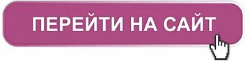 PHP MARKET - интернет-магазин готовых скриптов PHP MARKET 2018-180