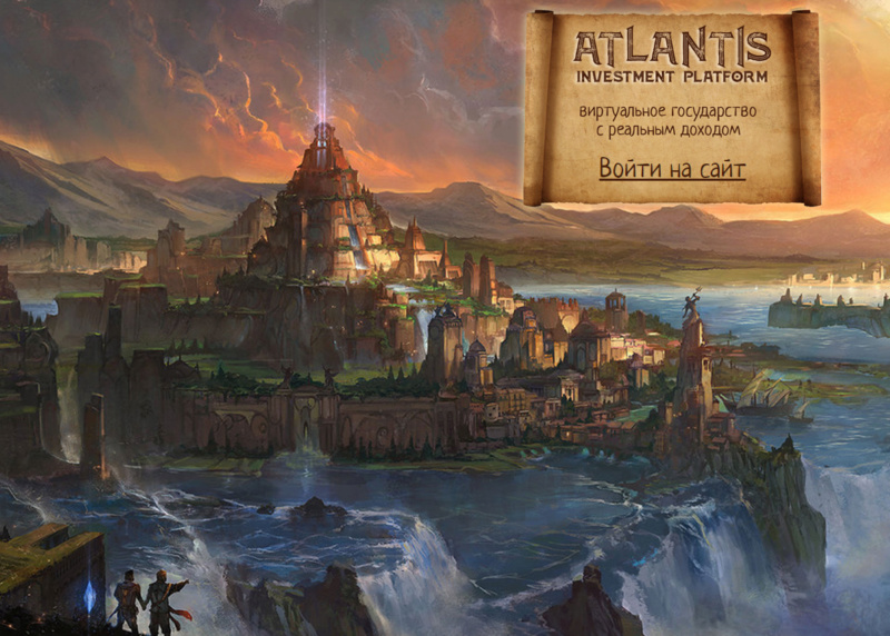 Обзор на проект atlantisip.net 2018-185