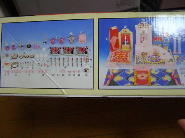 Sailor Moon S Sparkling Castle For sale  D1094311