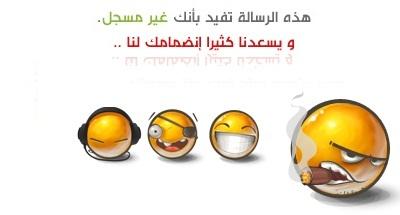 منتدى غليزان لكل الجزائريين و العرب -غليزان انفو relizane info Images16