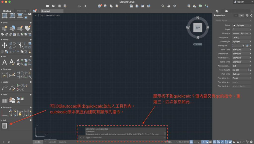 "[問題]for mac 2018沒有""快速計算機""? Ezoa_210"