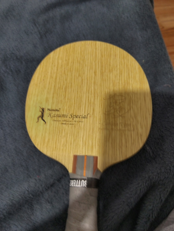 A vendre bois kasumi Img_2012