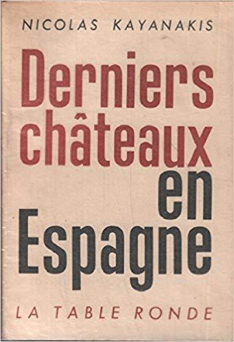 Derniers châteaux en Espagne (Nicolas Kayanakis) Livre_23