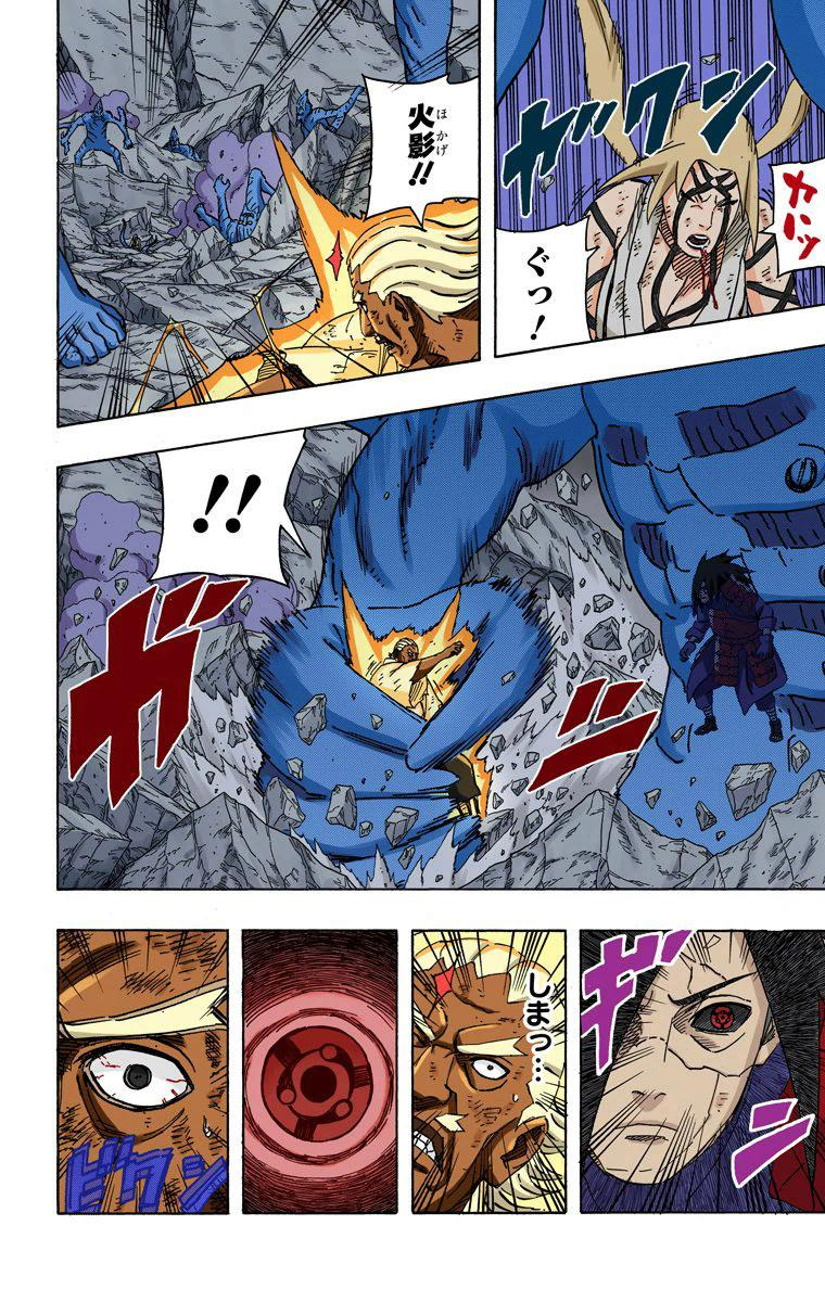 Tsunade vs Kakashi - Página 8 01311