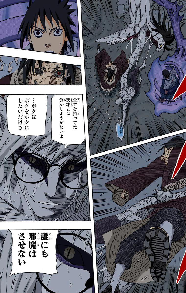Kabuto SM vs itachi vivo. [Oficial] - Página 2 18610