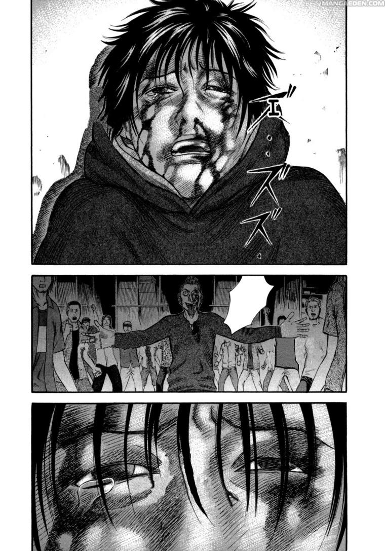 × Dark Storm × .. حيـن تعـصـف ريـآح الـإبدآع ! | فريق ترجمة المانجا - صفحة 37 10bca410
