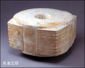 La sculpture chinoise ancienne Cong_e10