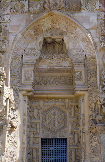 Les Portes du Paradis de la mosquée DIVRIGI Flickr11