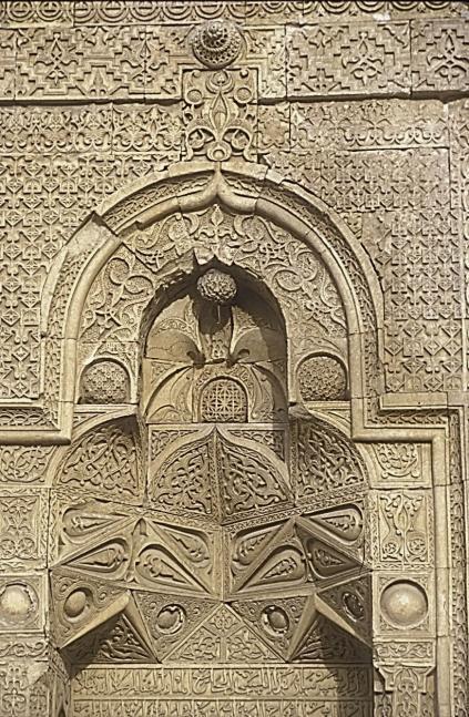 Les Portes du Paradis de la mosquée DIVRIGI Ms504210