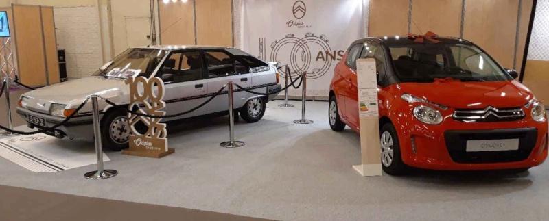 Foire exposition d'Orléans 55819010