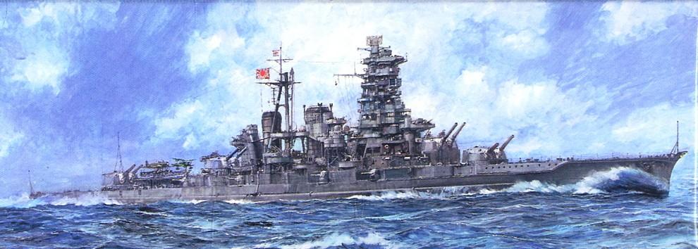 IJN Kongo 1/700 Fujimi (nouveau moule) + pont en bois 10077510