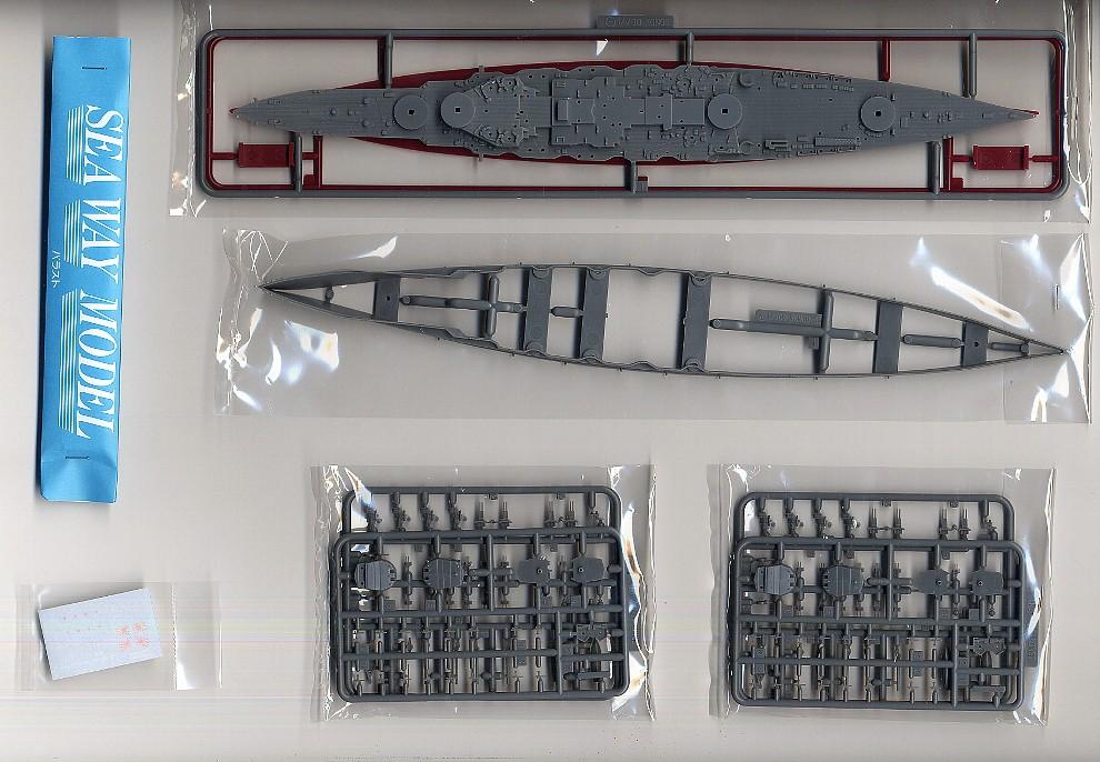 IJN Kongo 1/700 Fujimi (nouveau moule) + pont en bois 10077511