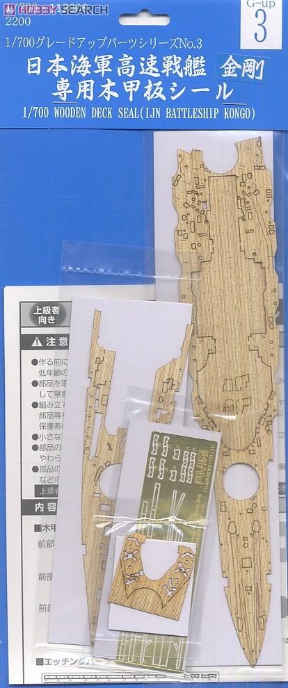 IJN Kongo 1/700 Fujimi (nouveau moule) + pont en bois 10083310