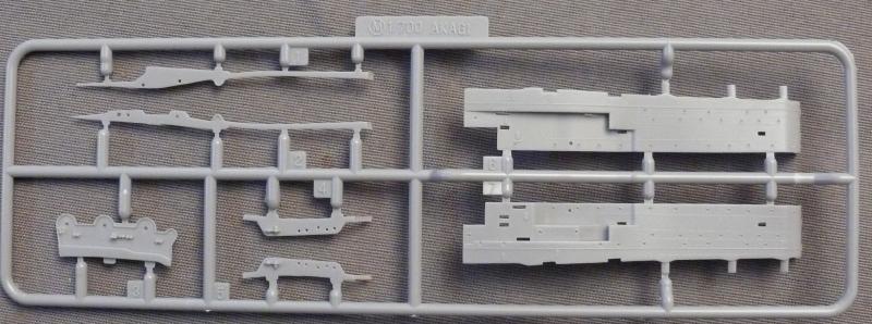 IJN AKAGI 1/700 Fujimi (nouveau moule) M010