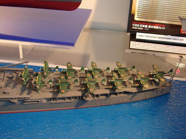 Le MOGAMI : Croiseur Japonais transporteur d'hydravions au 700ème Mogami15