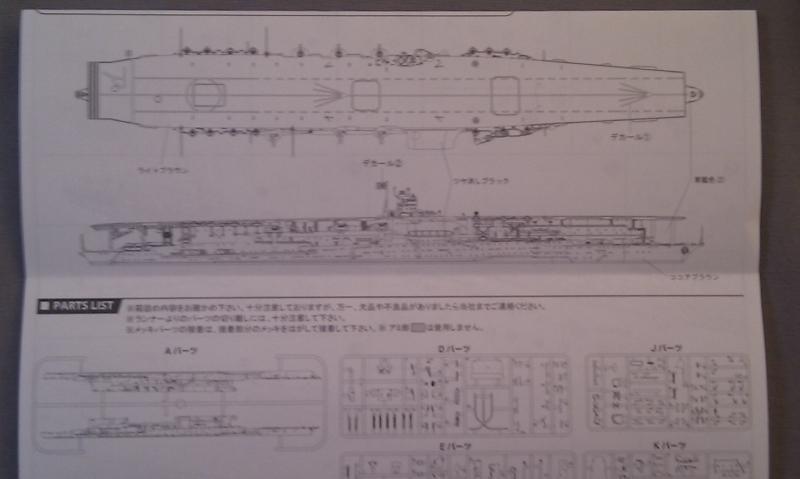 IJN AKAGI 1/700 Fujimi (nouveau moule) Plan210