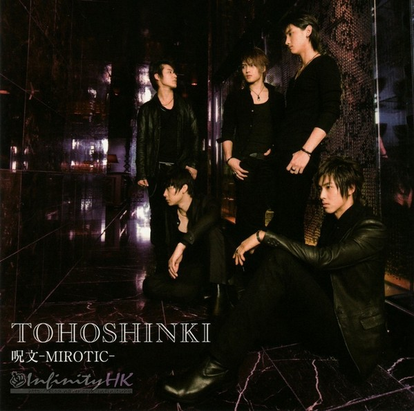 (Singel picture / 14.10.2008) Mirotic japonská verzia Normal10