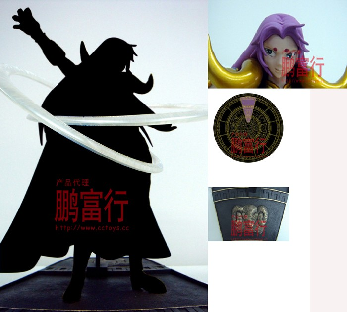 Figurine Saint Seiya Core Cast Mu-110