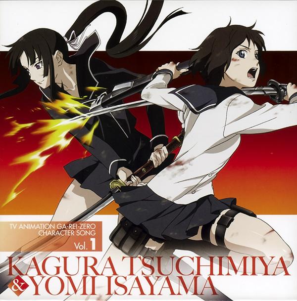 Kagura Tsuchimiya Ga-rei10