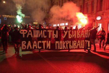Δολοφονία ακτιβιστών στη Μόσχα 5721210