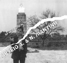 Η φωτογραφία του Λιαντίνη - Σελίδα 2 F_dl10