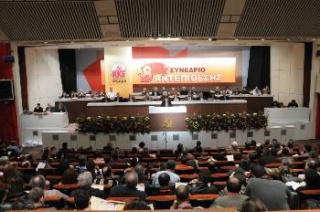 Το 18ο Συνέδριο του ΚΚΕ Iiyiii11