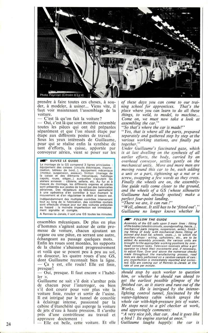 [GALERIE] Photos d'usine - Page 2 Image033
