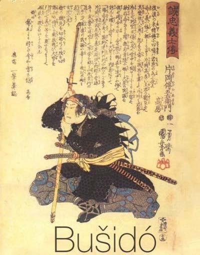 Définition d'un Art Martial, du bushido et du budô 4110